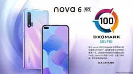 华为nova6上线,狂揽97%的好评率,堪称年末最香5G手机!