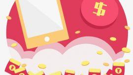 """春节营销大战全面开启:互联网大佬争着""""送钱"""",狂撒百亿红包!"""