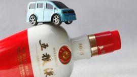 """五粮液开始""""跨界""""造车?新款SUV价格亲民,网友:会买酒送汽车吗"""