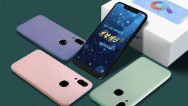 朝鲜新一代智能手机上市!自主系统、人脸、指纹识别功能样样不少