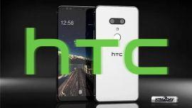 昔日手机霸主HTC要回来了!沉寂两年,有望7月发布5G新机