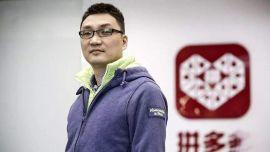 """华人富豪榜换""""牌位"""",拼多多黄铮凭什么超越马云?"""
