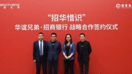 电影《八佰》定档,两年亏损50亿的华谊兄弟要翻身了?