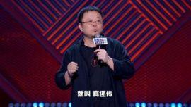 直播带货不到半年,罗永浩已还4亿债务,钱这么容易赚吗?