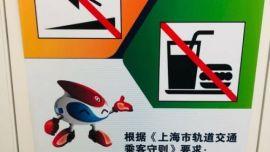 大快人心,上海地铁禁止电子设备声音外放