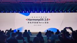 鸿蒙OS 2.0手机版终于来了,华为开启公测招募!