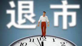 """""""国民饮料""""汇源果汁负债百亿,一代传奇最终无奈退市!"""