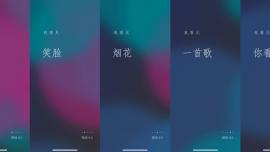 微信8.0更新,新增海量功能,表情包大改