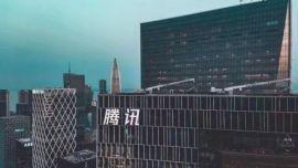 市值7.35万亿港元,腾讯商业版图的边界究竟在哪里?