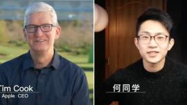 22岁顶流UP主对话苹果CEO库克,何同学再度火爆出圈