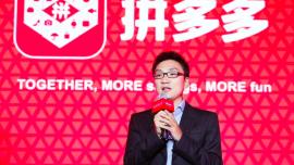 41岁的黄峥辞任拼多多董事长,拼多多的激流与涌进