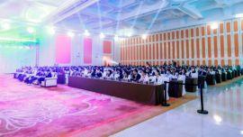 2021中国企业品牌建设峰会暨媒体发展论坛成功举办