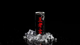 抓住年轻消费群体,王老吉推出加浓版黑凉茶