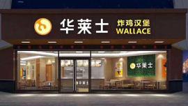 胖哥俩、蜜雪冰城、杨国福、华莱士统统翻车?食品安全必须重视!