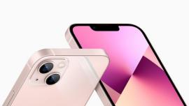 京东方要为iPhone 13供应屏幕?或将年内出货