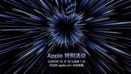 时隔两年,苹果新一代AirPods终于要来了,最新爆料汇总